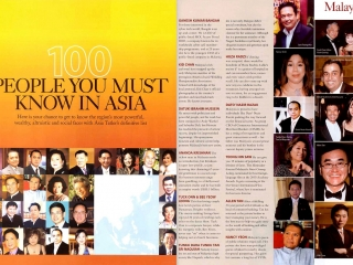 Asian Tatler: 100 People You Must Know in Asia