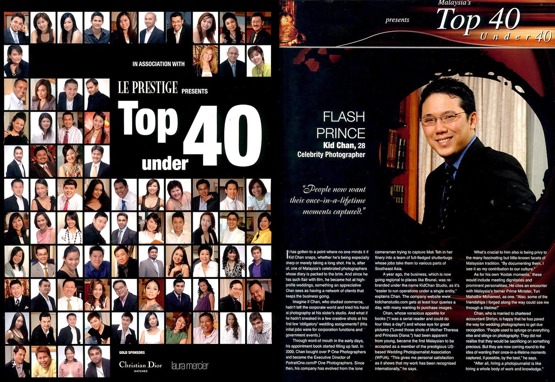 Le Prestige: Top 40 Under 40