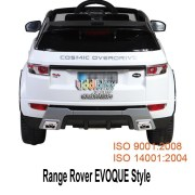 range rover evoque-4
