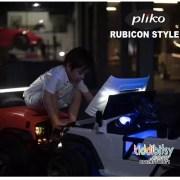 pliko-rubicon-mainan-mobil-aki-7