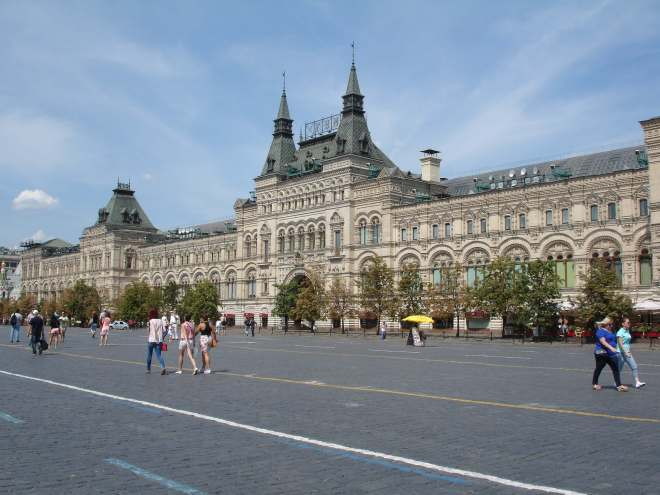 GUM, Red Square, Moscow