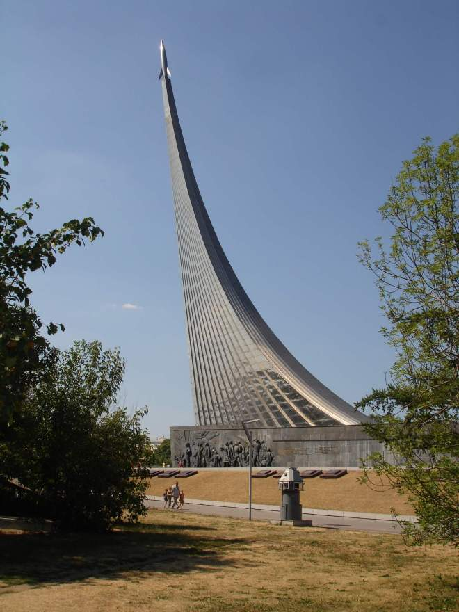 The rocket sculpture above the Memorial Space Museum of Cosmonautics in #Moscow