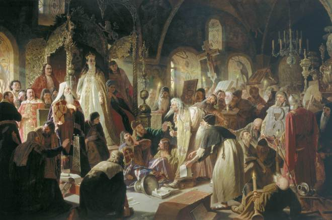 Perov's Dispute on Faith at Tretyakov Gallery