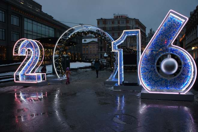 2016 lights at Lubyanka in Moscow
