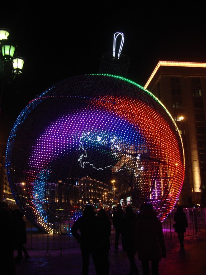 Giant multicoloured bauble on Manezh Moscow