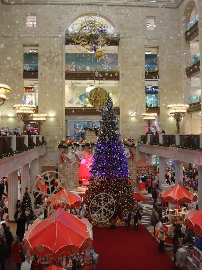 Central Childrens Store Detsky Mir Moscow at Christmas