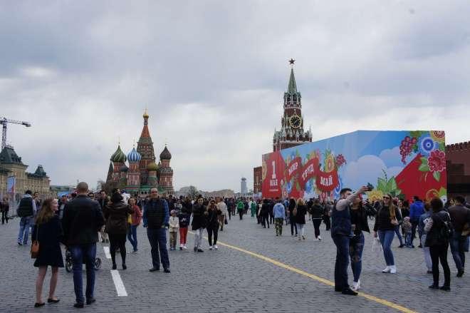 Lenin Mausoleum on Labour Day