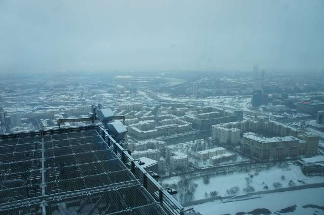 View from Imperia Tower Moscow City