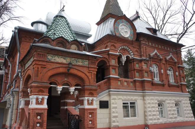 Traditional Old Building at the Biological Museum Moscow