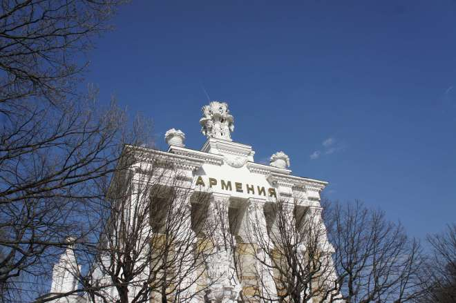 Armenian pavilion VDNH VDNKh Moscow
