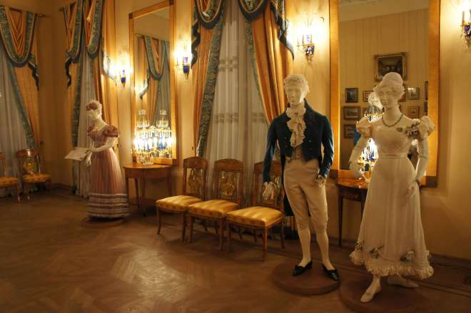 Ballroom at the State Museum of A S Pushkin Moscow