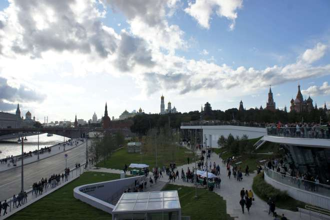 Kremlin Floating Bridge New Zaryadye Park Moscow