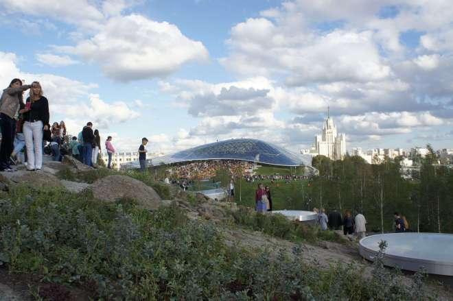 New Zaryadye Park Moscow