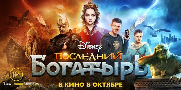 russian movies with russian subtitles free download