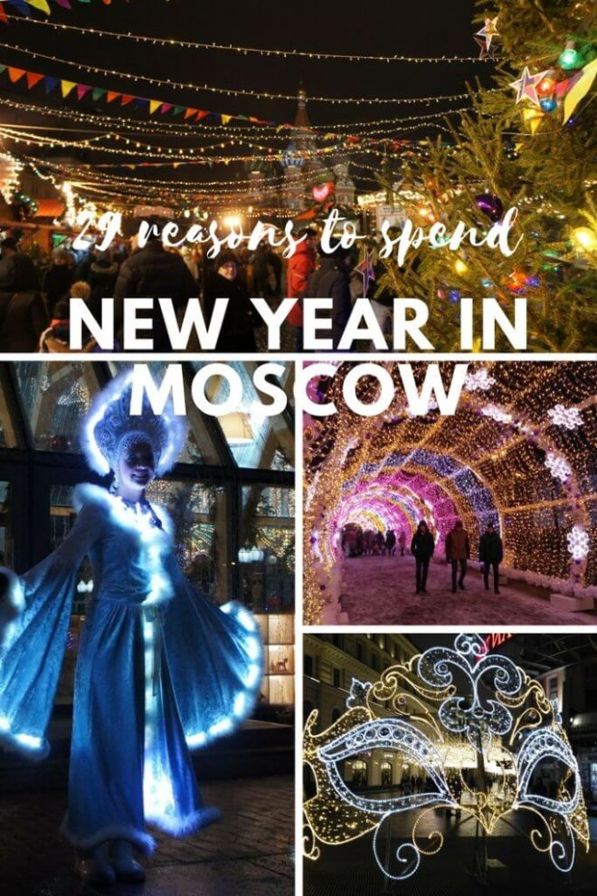 29 reasons to spend New Year in Moscow. In pictures.