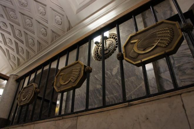 Decorative details Moscow Metro