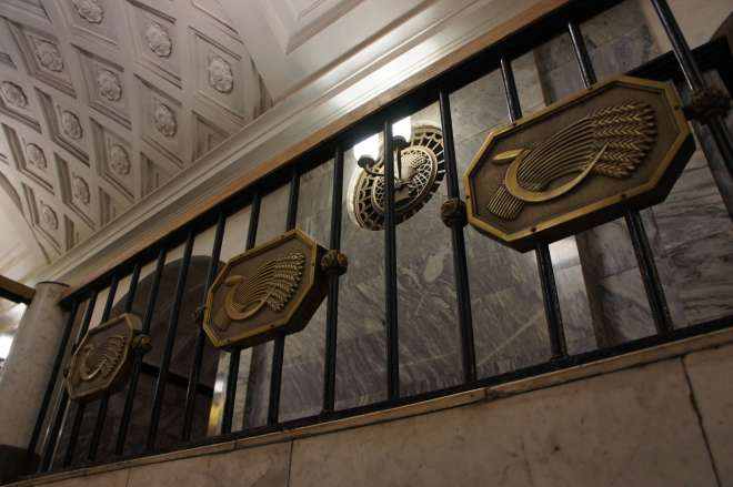 Decorative details Moscow Metro