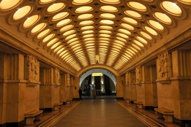 Electrozavodskaya Staion Moscow Metro