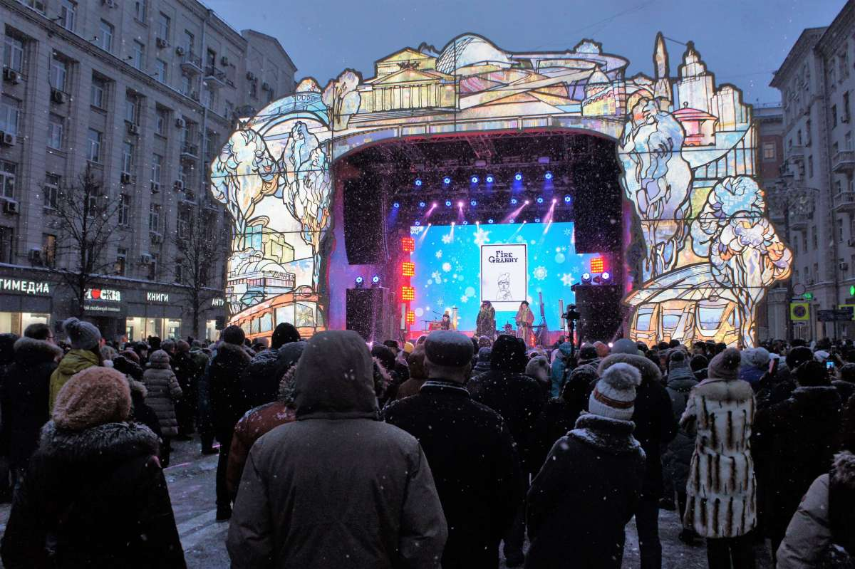 The Moscow New Year Street Party on Tverskaya