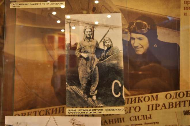 Female flying instructor Kolomna aerodrome