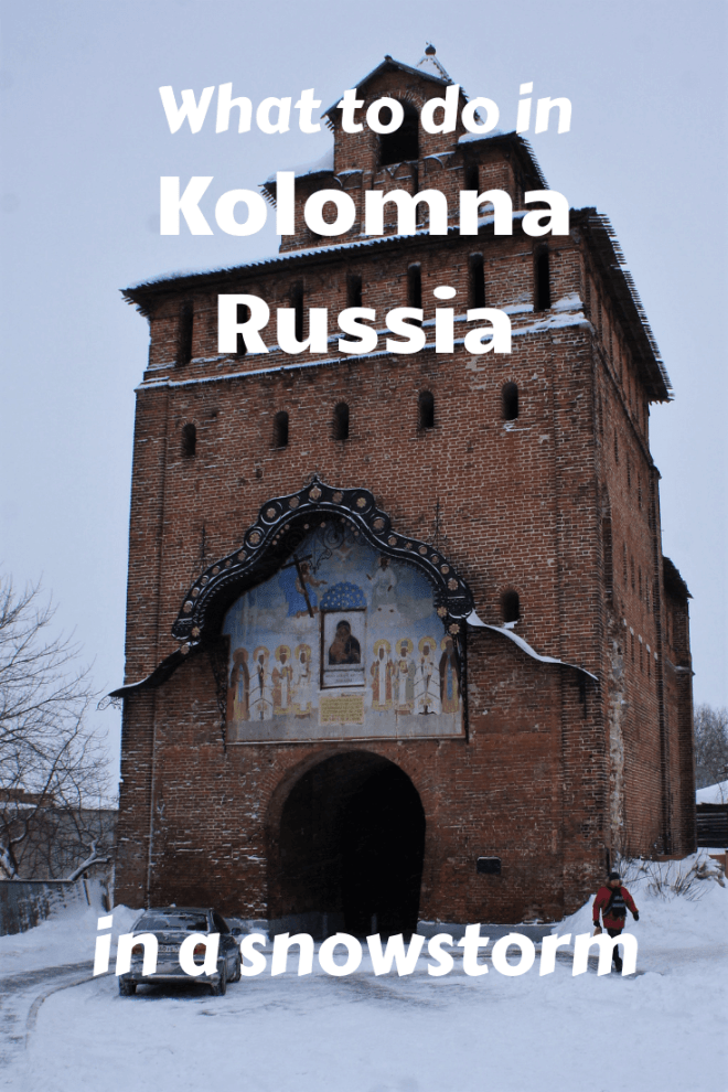Kolomna is a town about two hours from Moscow, Russia. It has history, a kremlin, traditional wooden buildings, museums, sky diving and a sweet factory.
