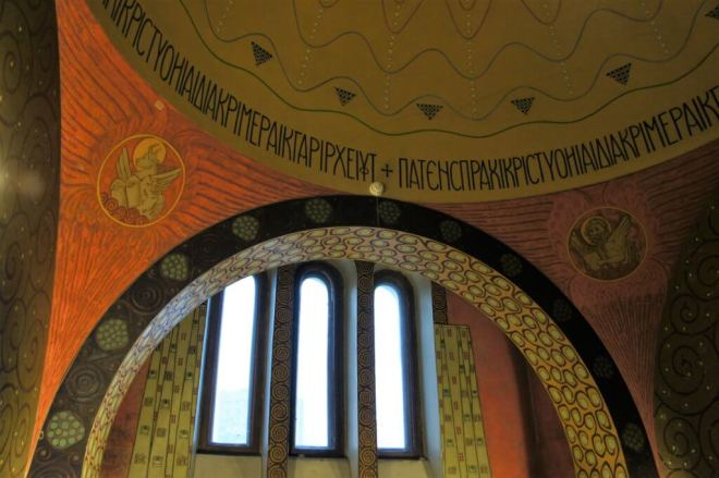 Secret Orthodox Old Believers chapel at the Ryabushinsky Mansion Moscow