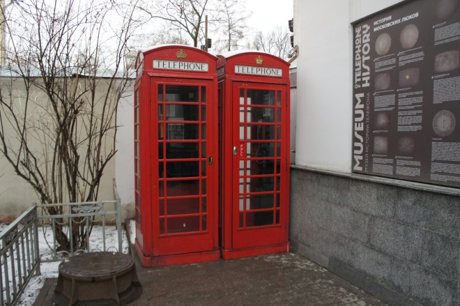 British red telephone boxes outside the Museum of Telephone History Moscow