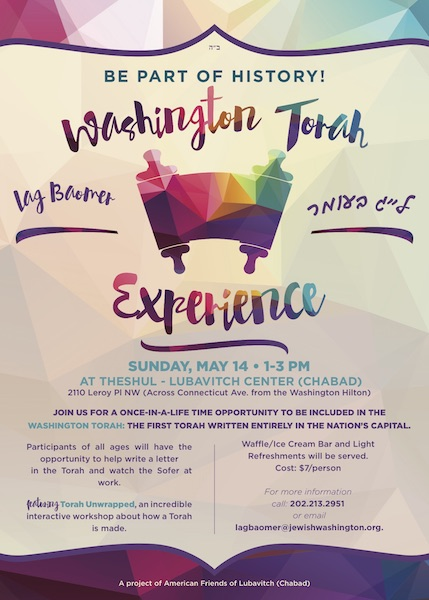 washington-torah-experience
