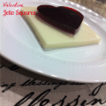 I love the way the red heart pops out of the white jello in this Valentine Jello! So cute!