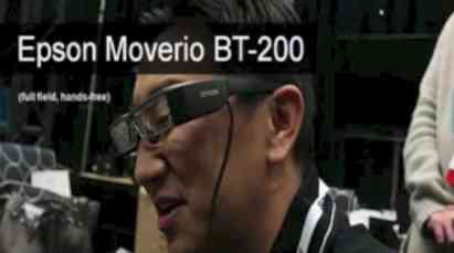 How Will Augmented Reality Change Business in 2014?