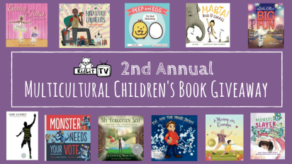 2nd Annual Multicultural Children's Book Giveaway