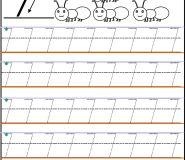 Number 7 tracing worksheets for kindergarten