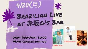 Latin Jazz Live @ 赤坂G's Bar