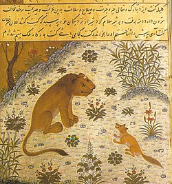 Panchatantra, moral stories for kids