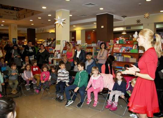 Празничен открит урок за Коледа 2015