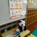 岬町教育支援ボランティア