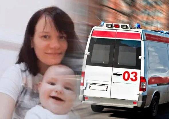 Екатерина Телькина убита в Москве