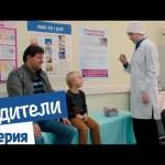 Сериал РОДИТЕЛИ – 11 Серия. Комедийное шоу для всей семьи