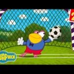 Мультфильм Смешарики – Смешарики 2D – Футбол Первый тайм (3 сезон)