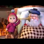 Маша и Медведь – Раз, два, три, ёлочка гори! (Нужен пастельный лежим!)