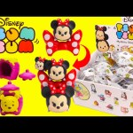 Disney Tsum Tsum Mystery Stack Pack Blind Bags