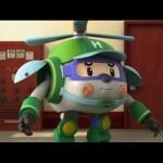 Робокар Поли – Трансформеры – Болото (мультфильм 17)