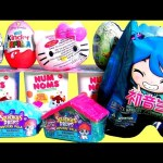 TOYS SURPRISE Hatsune Miku Backpack Surprise Squinkies Do Drop Mystery Villa NUM NOMS Kinder Eggs