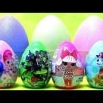 HUGE Surprise EGGS Baby Born Slime Easter eggs LOL egg Ninja Turttle Shimmer & Shine Paw Patrol