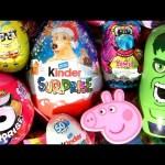 SURPRISE Toys LOL Peppa Pig Slime Kinder egg Zuru 5 surprise Spong Bob