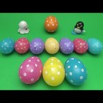 Kinder Surprise Egg Learn-a-Word! Spelling Outer Space Words!  Lesson 7