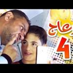 أغنية تك تك – ازعاج 4- رأفت عواد و محمد عدوي | قناة كراميش Karameesh Tv