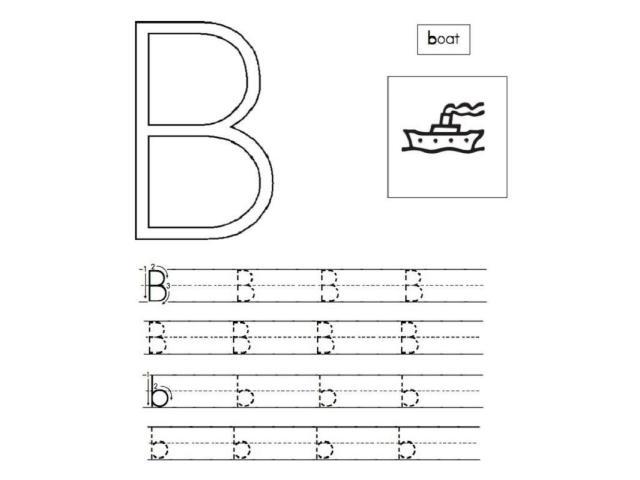 Abc Worksheets Preschool