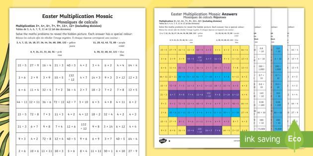 Free Easter Multiplication Worksheets