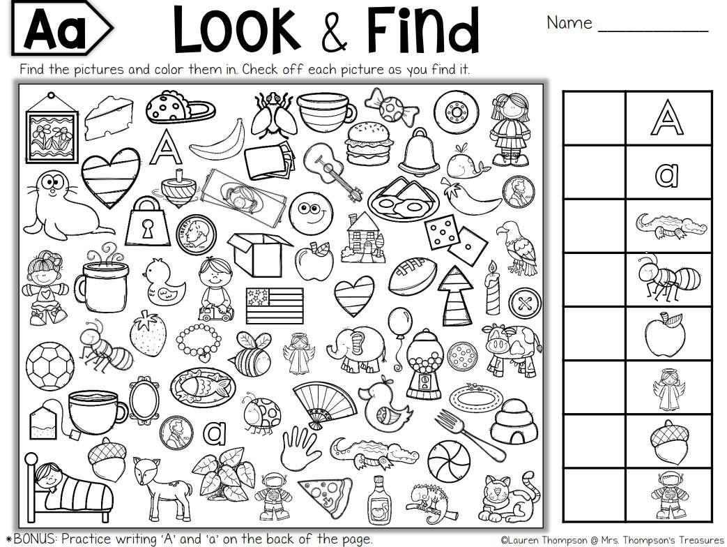 Multiplication Worksheet Hidden Picture 2